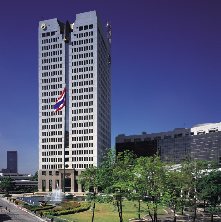 PETROLEUM AUTHORITY OF THAILAND HEAD OFFICE